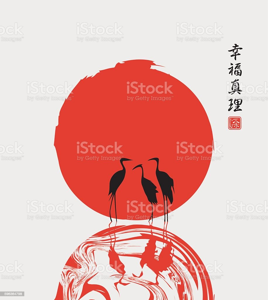 herons in the lake on the background of sun vector art illustration