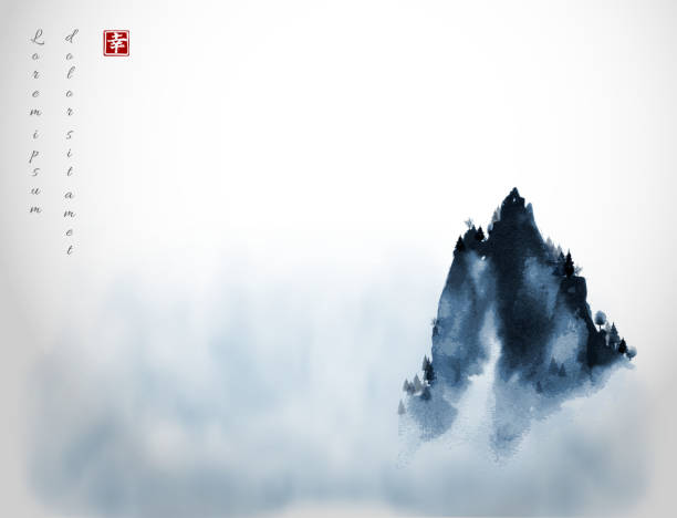 High mountain peak in fog. Traditional oriental ink painting sumi-e, u-sin, go-hua. Hieroglyph - happiness. High mountain peak in fog. Traditional oriental ink painting sumi-e, u-sin, go-hua. Hieroglyph - happiness. mountains in mist stock illustrations