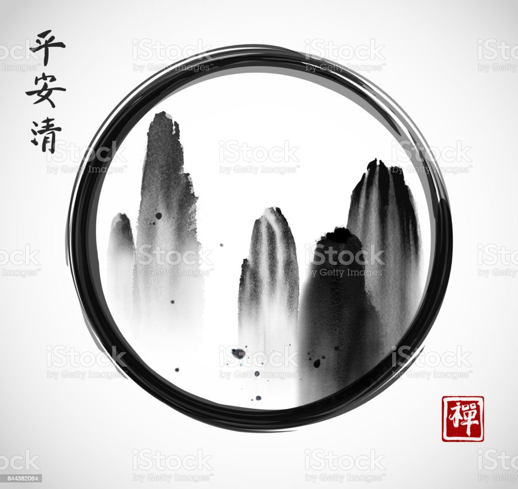 High mountains in black enso zen circle on white background flying high mountains in black enso zen circle on white background flying mountains of china biocorpaavc Image collections