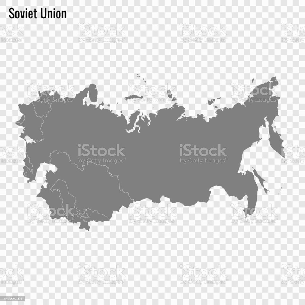 High quality map of soviet union stock vector art more images of high quality map of soviet union royalty free high quality map of soviet union stock gumiabroncs Images