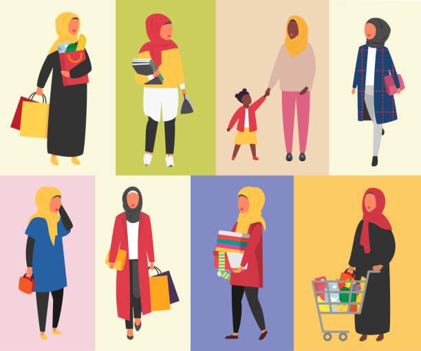 hijab 穆斯林婦女每日常規向量例證 - 伊斯蘭教 幅插畫檔、美工圖案、卡通及圖標