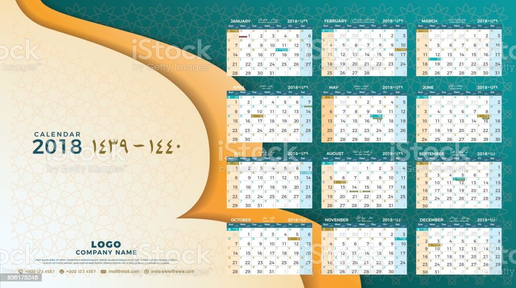 Hijri 1439 To 1440 Islamic Calendar 2018 Design Template Simple