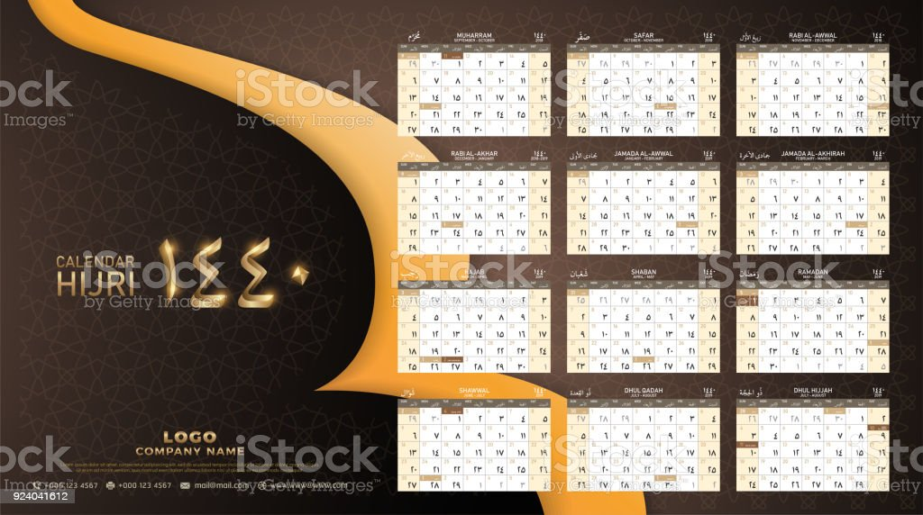 Hijri 1440 Calendar 20182019 Design Template Muharram Is