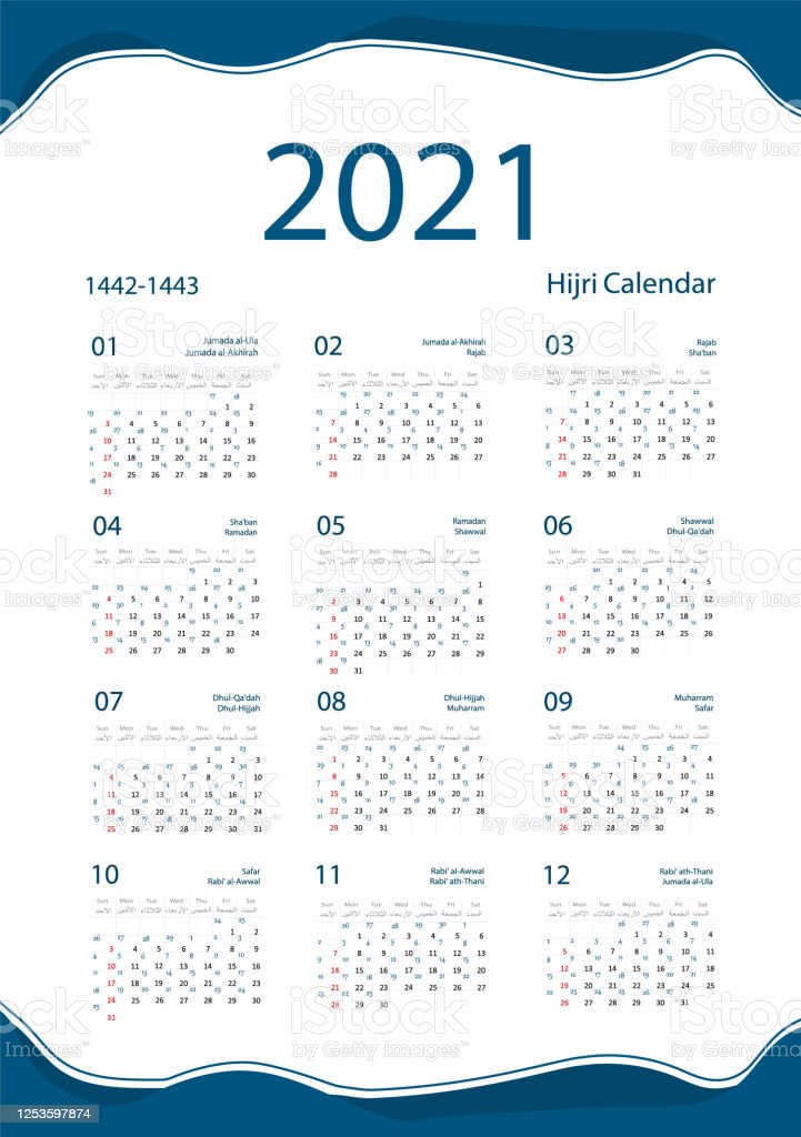 Hijri Islamic Calendar 2021 From 1442 To 1443 Vector Celebration