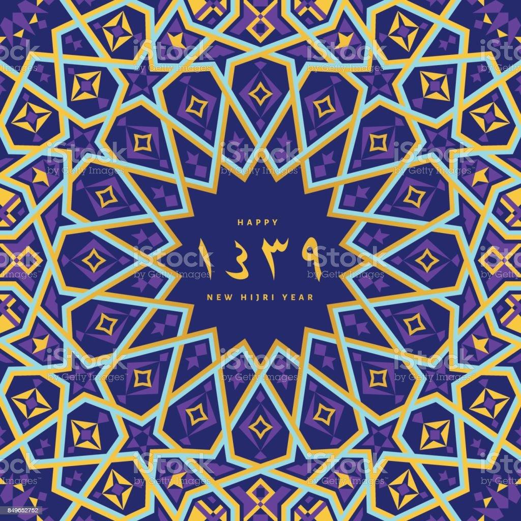 1439 Hijri Islamic New Year Card Stock Vector Art More Images Of