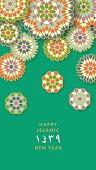 1439 hijri islamic new year. Happy Muharram. Muslim community festival greeting card with morocco pattern, Template for menu, invitation, poster, banner, card