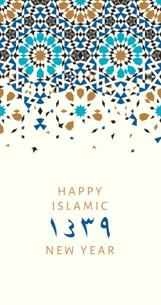 1439 hijri islamic new year card. 1439 hijri islamic new year. Happy Muharram. Muslim community festival greeting card with morocco pattern, Template for menu, invitation, poster, banner, card morocco stock illustrations