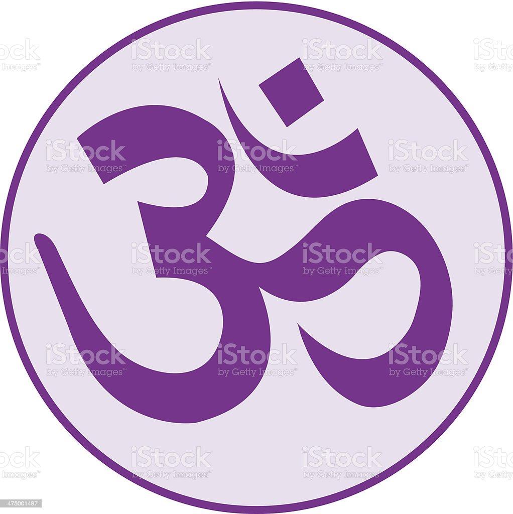 Hindu Om royalty-free stock vector art