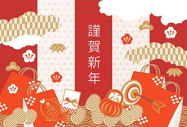 Hinomaru's illustration Illustration vector art illustration