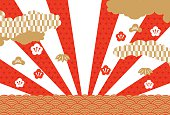 Hinomaru's illustration Illustration