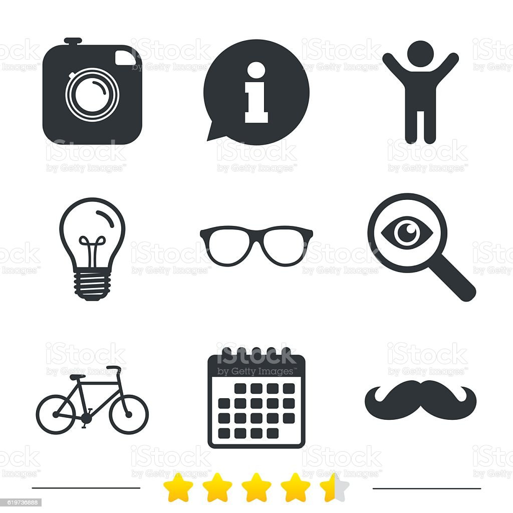 Hipster Photo Camera Icon Glasses Symbol Stock Vector Art More