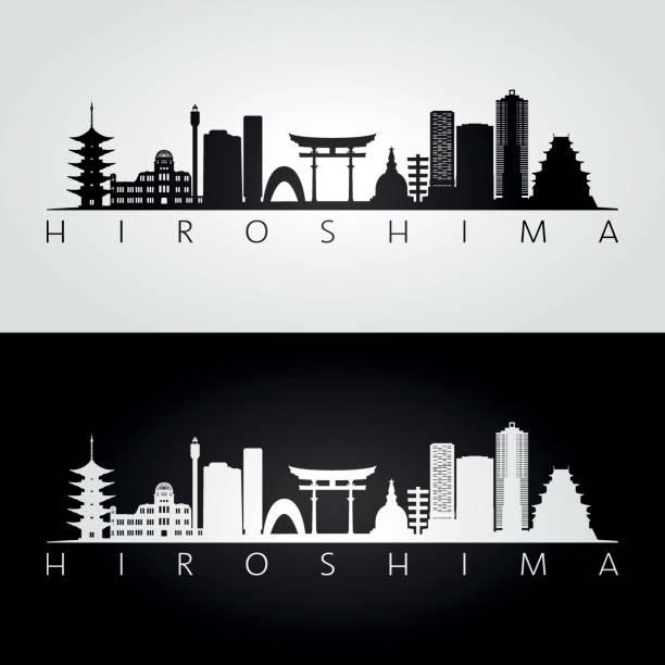 廣島的天際線和地標黑色和白色的輪廓設計,向量圖。 - hiroshima 幅插畫檔、美工圖案、卡通及圖標