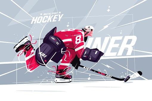 Hockey player on ice field