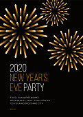 2020 Holiday New Years Party Invitation with fireworks. stock illustration