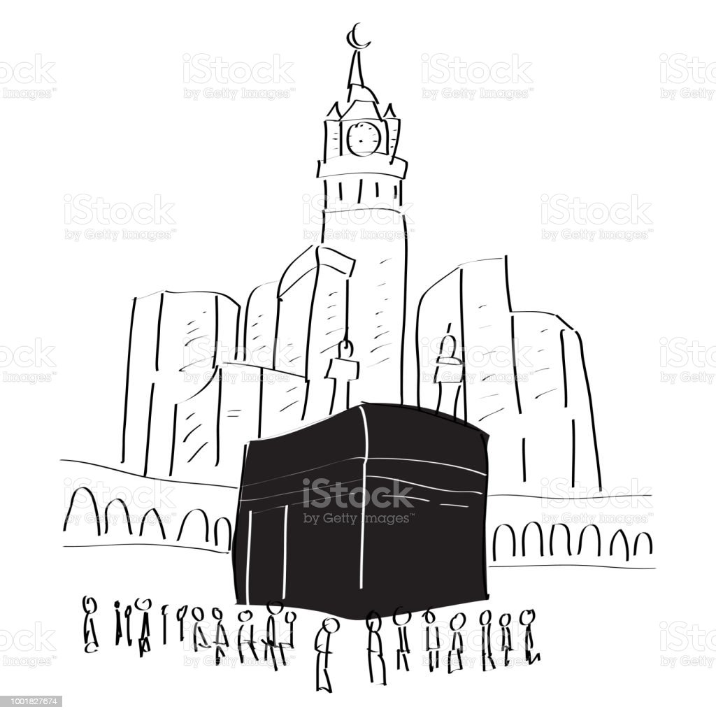 Holy Kaaba in Mecca Saudi Arabia with muslim people vector art illustration