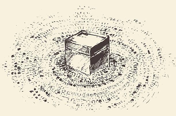 Image result for mecca illustration