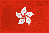 Vector of Hong Kong Chinese flag with grunge textured background. EPS Ai 10 file format.