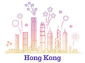 Hong kong city vector panorama with colorful festive fireworks. Hong kong building skyscraper illustration