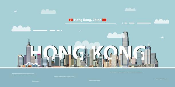 bildbanksillustrationer, clip art samt tecknat material och ikoner med hong kong stadsbild färgglada affisch. vektorillustration - hongkong