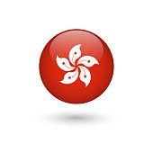 Hong Kong flag - round glossy button, Vector image and icon