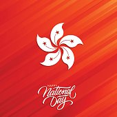 Hong Kong Happy National Day celebration card with hand lettering greetings. Vector illustration.