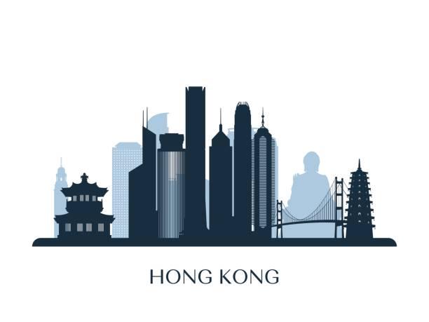 illustrazioni stock, clip art, cartoni animati e icone di tendenza di hong kong skyline, monochrome silhouette. vector illustration. - hong kong