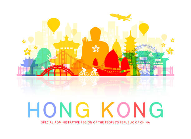 Hong Kong Travel Landmarks. - Illustration vectorielle