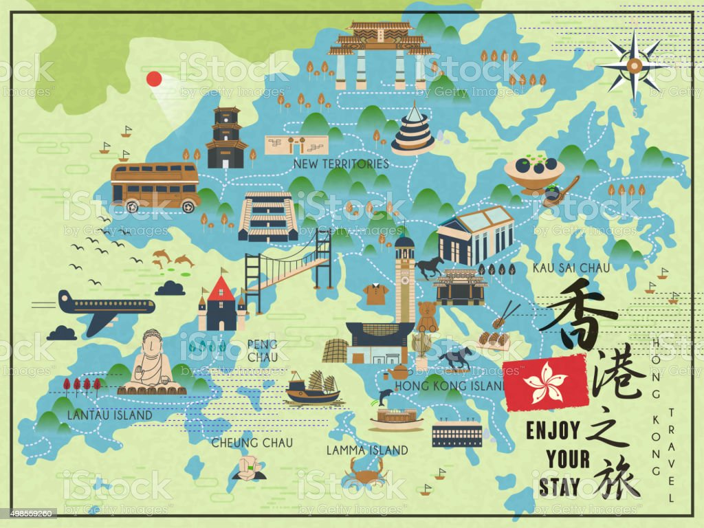 Hong Kong Travel Map Stock Vector Art More Images of 2015