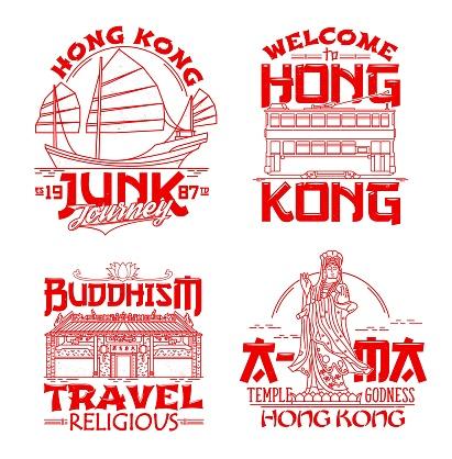 Hong Kong t-shirt prints templates
