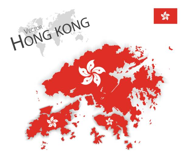 hong kong hong kong special administrative region of the peoples republic of china