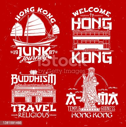 Hong Kong vector prints junk boat, double decker, buddhist temple and goddess of sea statue. Welcome to Hong Kong, tourism and travel agency emblems. Famous Chinese landmarks vintage grunge icons set