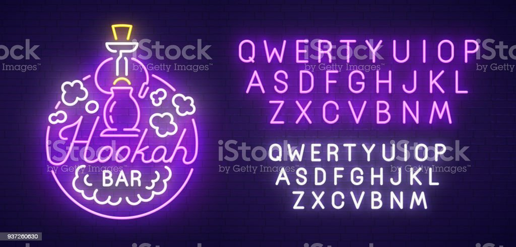 Hookah bar neon sign, bright signboard, light banner. Hookah , emblem and label. Neon text edit vector art illustration