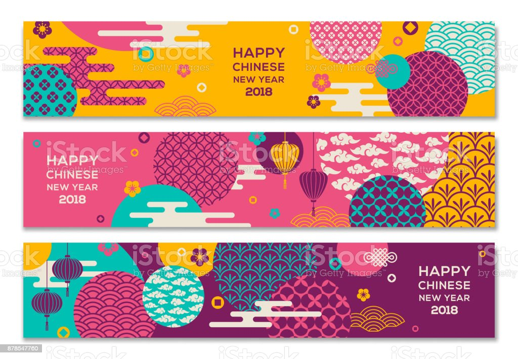 Horizontal Banners Set with Chinese geometric ornate shapes vector art illustration
