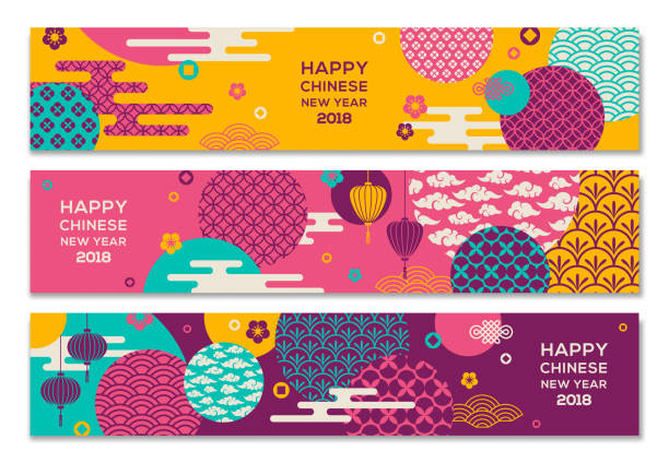 horizontal banners set with chinese geometric ornate shapes - chinese new year stock illustrations, clip art, cartoons, & icons