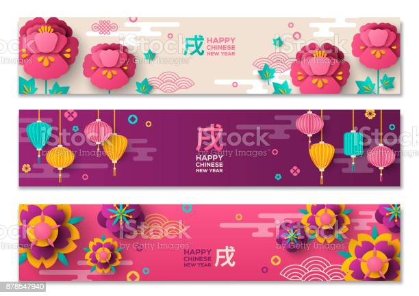 Horizontal banners set with chinese new year elements vector id878547940?b=1&k=6&m=878547940&s=612x612&h=1e36e4tvmkpwudpyskipuzt9cmdwgjyuptb 9at4qcm=