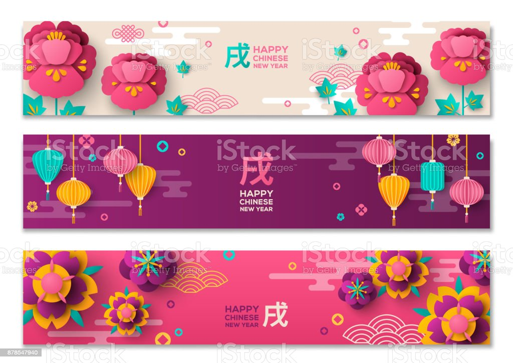 Horizontal Banners Set with Chinese New Year Elements vector art illustration