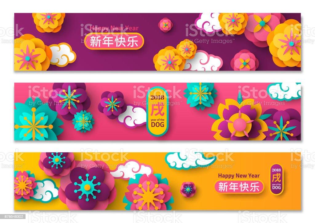 Set de Banners horizontal con flores de papel China - ilustración de arte vectorial