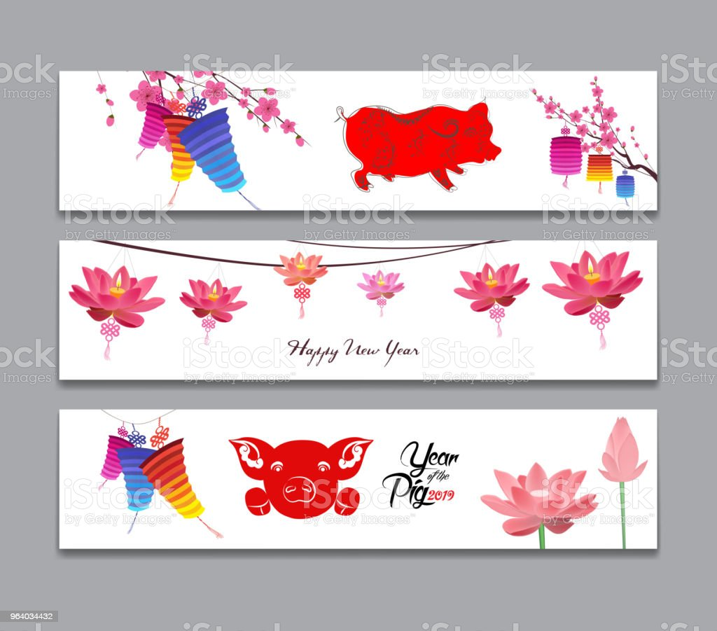 Horizontal Banners Set with Hand Drawn. Year of the pig - Royalty-free 2019 stock vector
