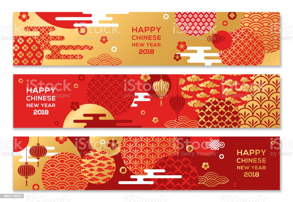 Horizontal Banners with Chinese geometric ornate shapes vector art illustration