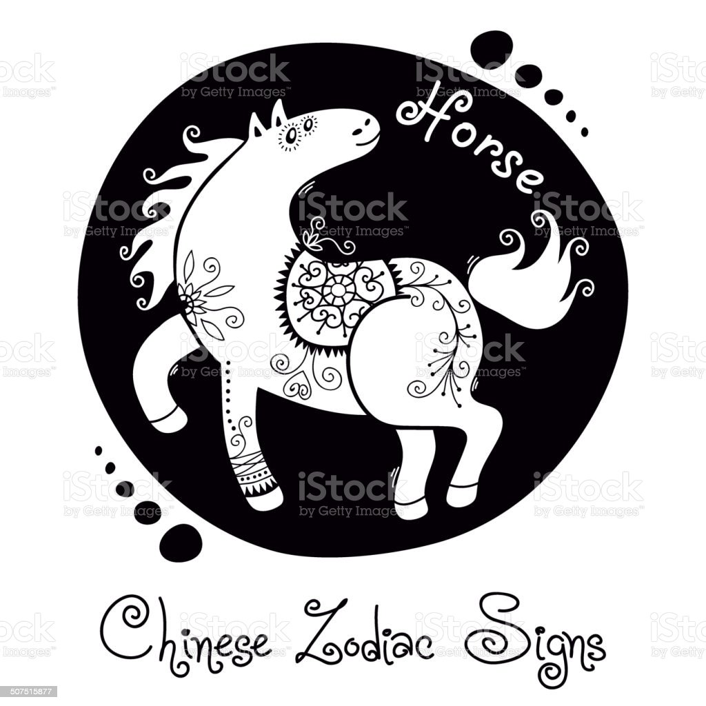 Horse. Chinese Zodiac Sign vector art illustration