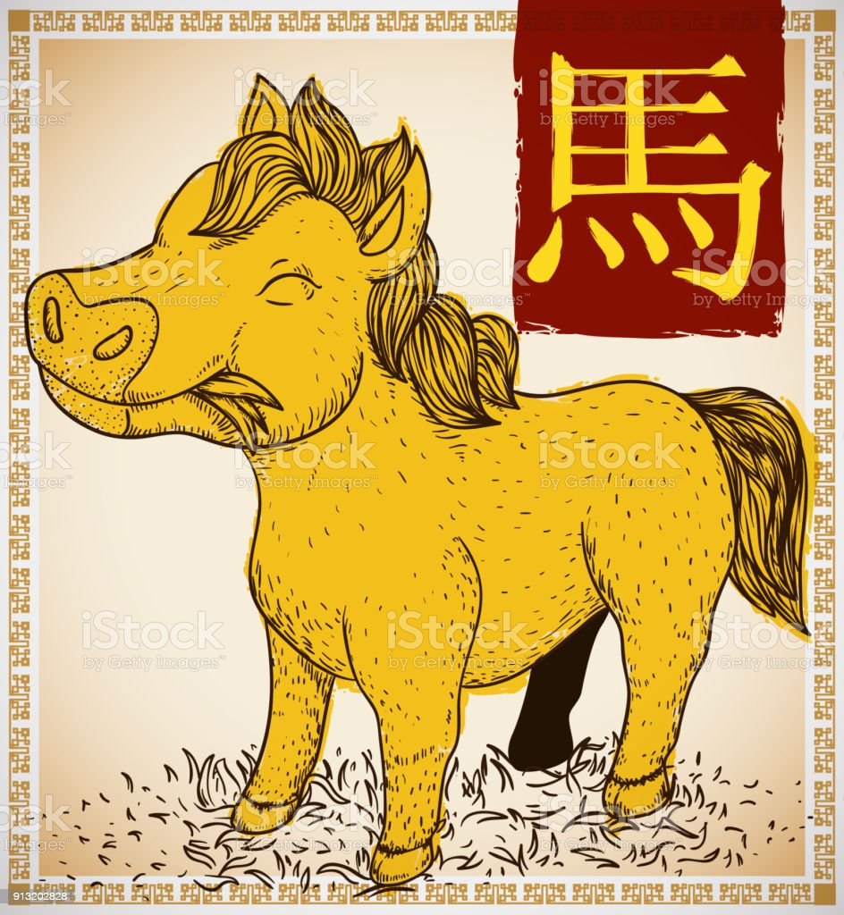 Horse In Hand Drawn And Brushstroke Style For Chinese Zodiac Stock Illustration Download Image Now Istock
