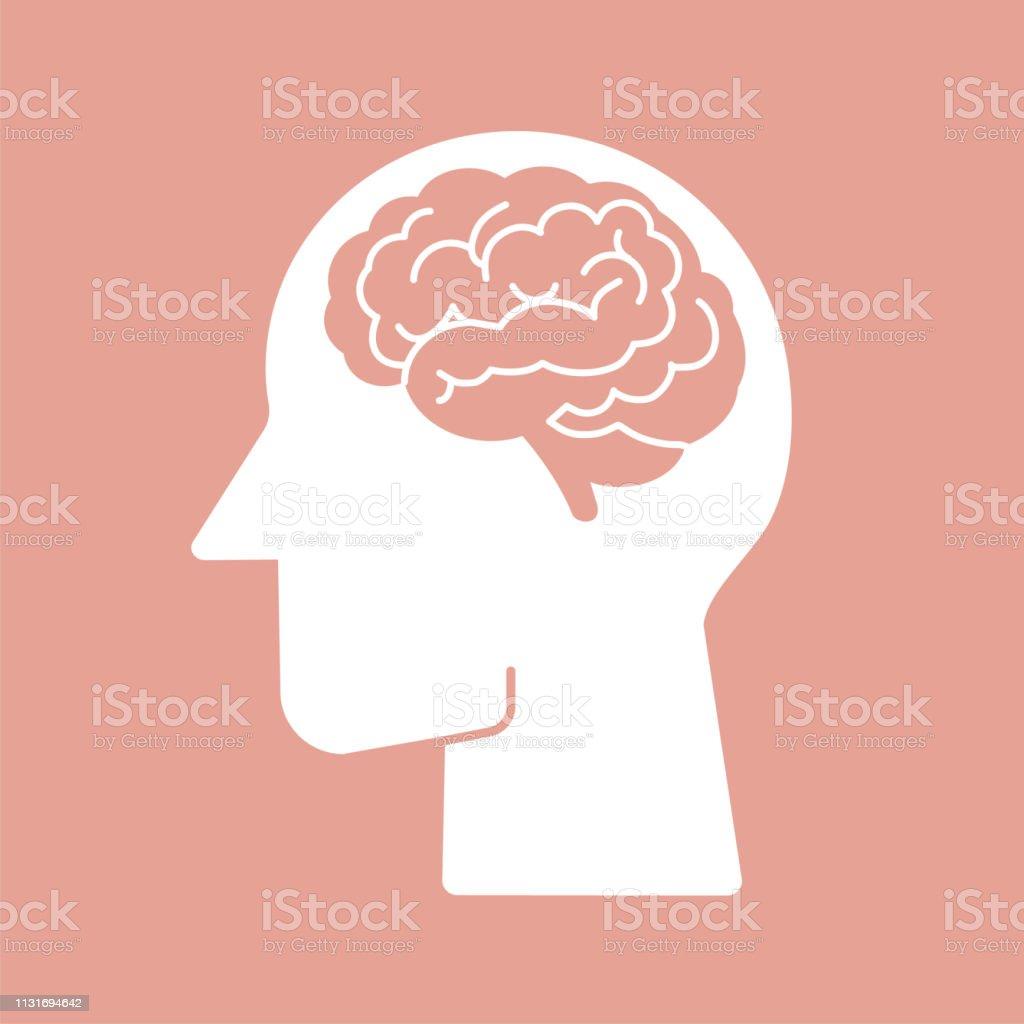 Human brain vector icon illustration - Векторная графика Абстрактный роялти-фри