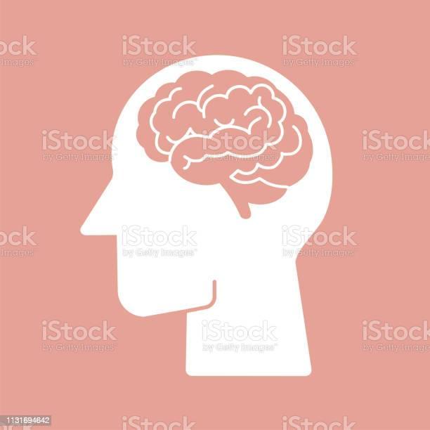 Human Brain Vector Icon Illustration — стоковая векторная графика и другие изображения на тему Абстрактный