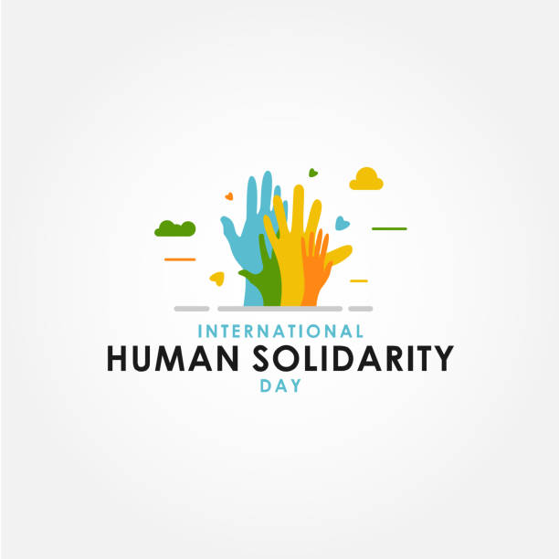 Human Solidarity Day Vector Design Template vector art illustration