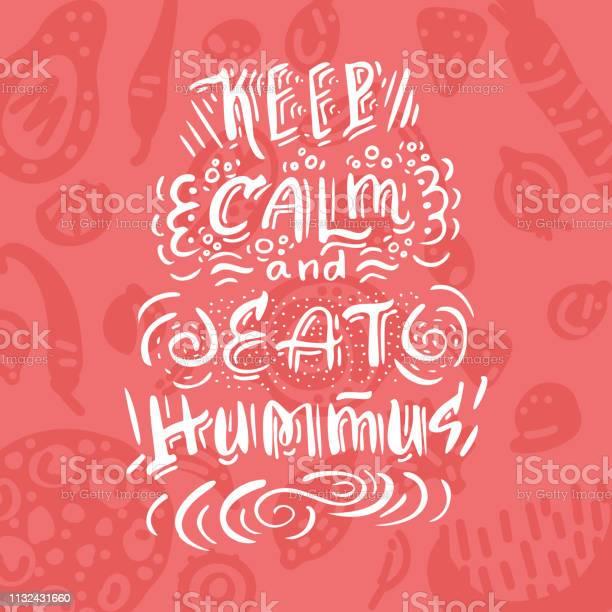 Hummus vector handdrawn objects vector id1132431660?b=1&k=6&m=1132431660&s=612x612&h=re p3h9pugnpctaciiqn3ez650z54jobc16ivgfgguu=