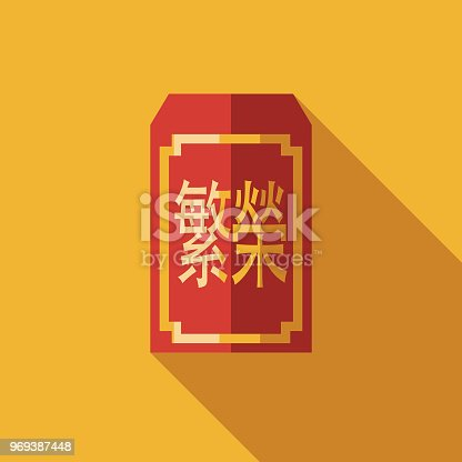 istock Hung Bao Flat Design Chinese New Year Icon 969387448