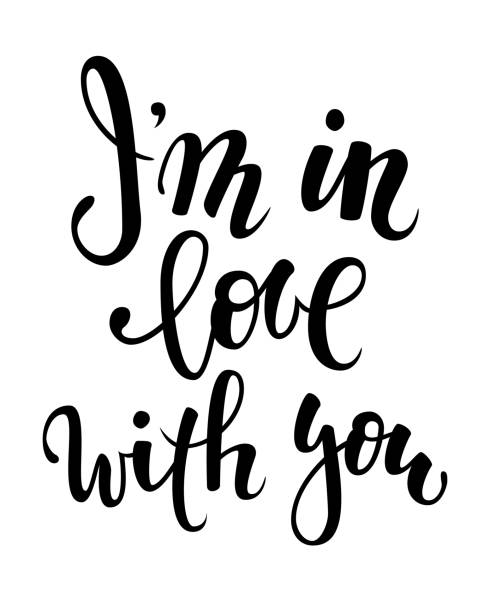 ilustraciones, imágenes clip art, dibujos animados e iconos de stock de estoy en amor con usted. mano dibuja caligrafía creativa y pluma del cepillo letras aisladas sobre fondo blanco. diseño de tarjeta de felicitación del día de fiesta y la invitación de la boda, día de san valentín y feliz amor día. - tipos de letra de tatuajes