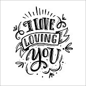 i love loving you