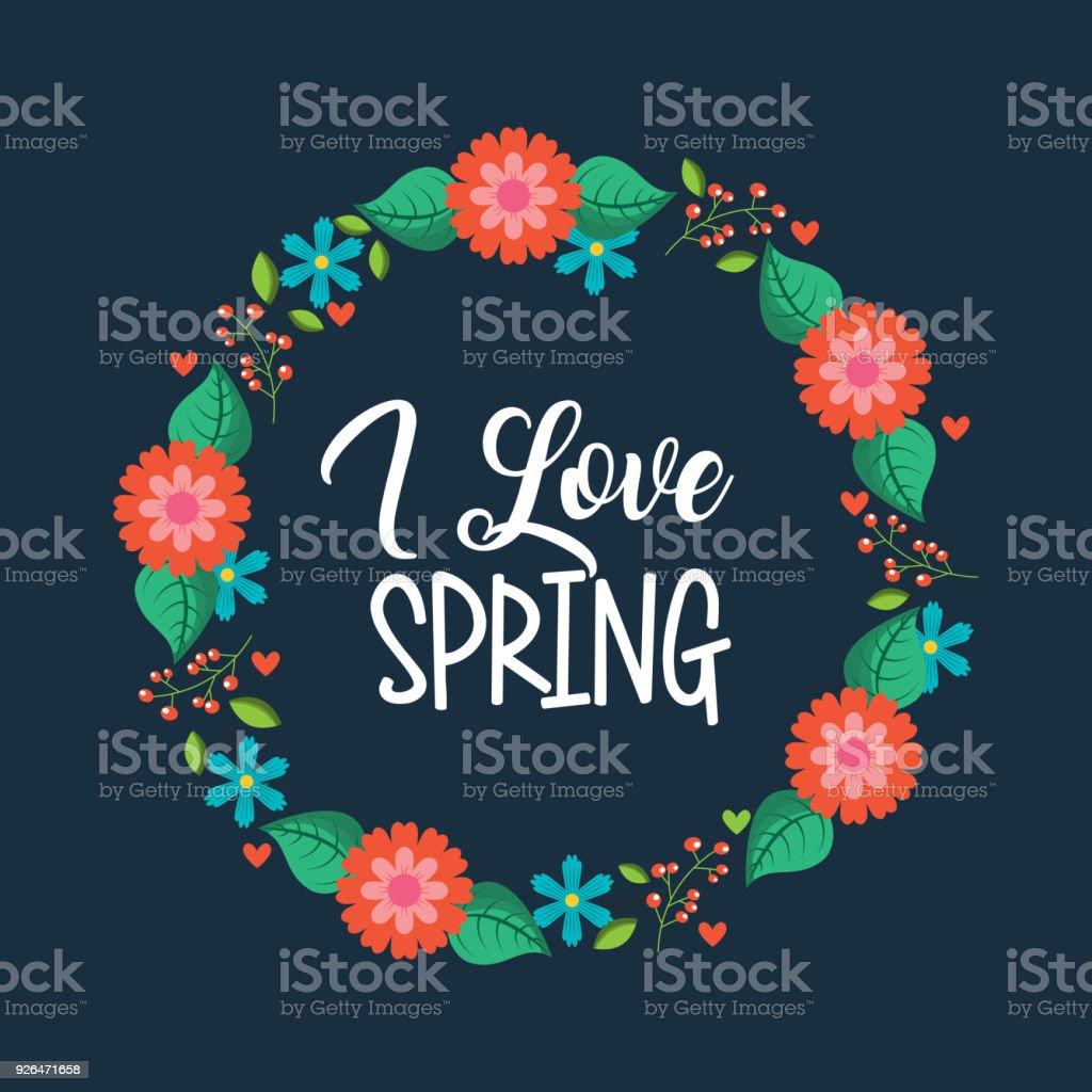 が 大好き 春