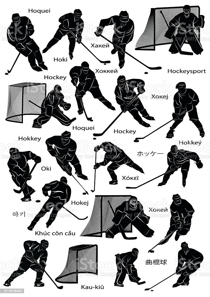Ice hockey players silhouettes vector art illustration